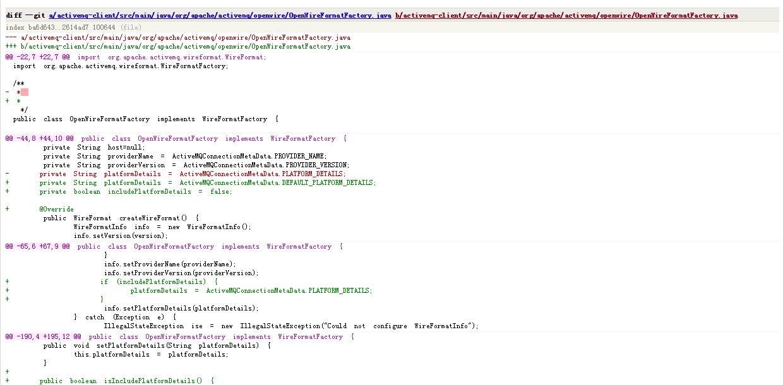 Apache-ActiveMQ_3.png